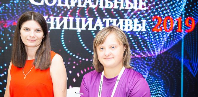 «О таких людях я знаю мало»: нужны ли российскому бизнесу особенные сотрудники
